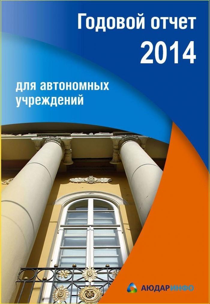 download WCMC Handbooks on Biodiversity Information Management