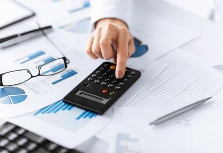 инструкция по бюджетному чету