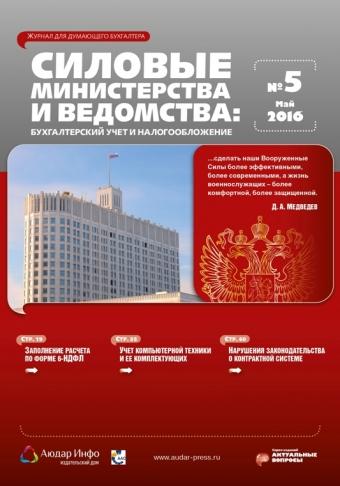 В декабре какой праздник в россии