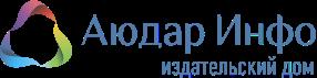 Журналы по бухгалтерскому учету Аюдар Инфо
