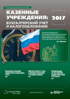 Как списывать шины в бухгалтерии бухгалтерия онлайн украина