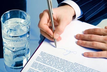 Расторжение договора в бюджетном учреждении проводки