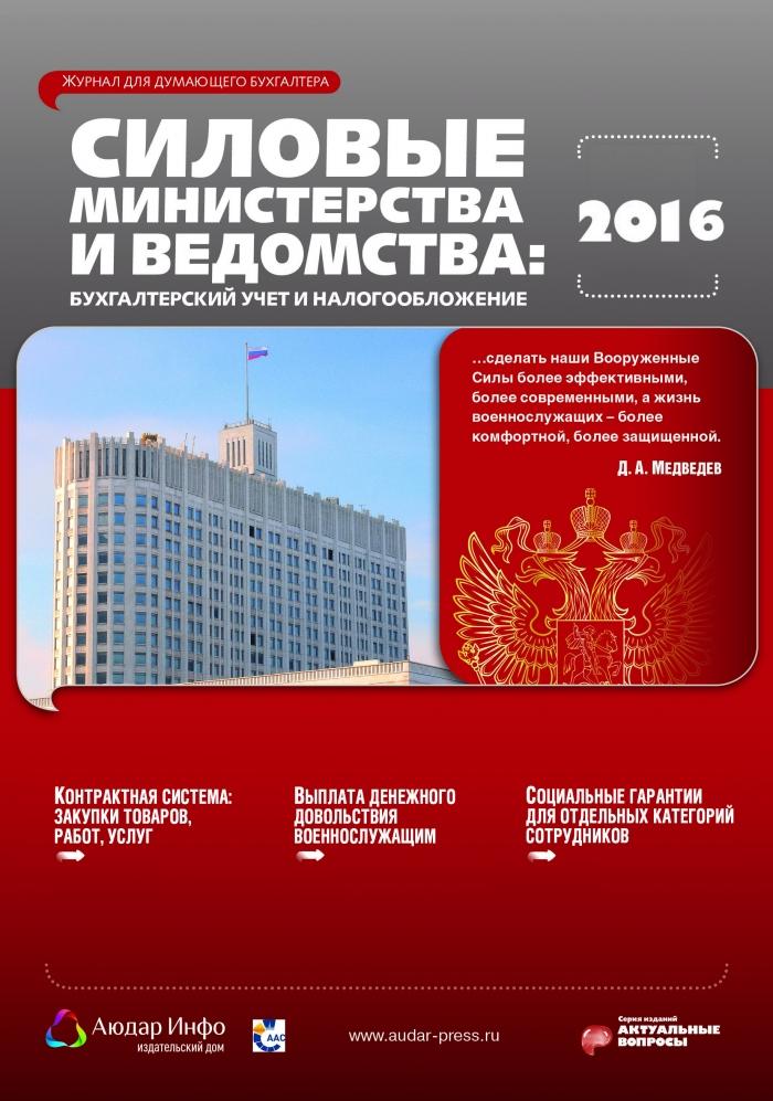 quotКонсультант Плюсquot  законодательство РФ кодексы законы